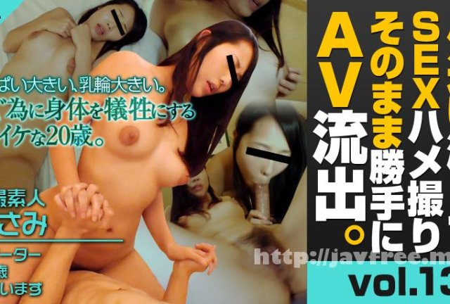 XXX-AV 21992 MECUMI 巨乳娘は性欲強し PART1 - image xxxav-21749 on https://javfree.me
