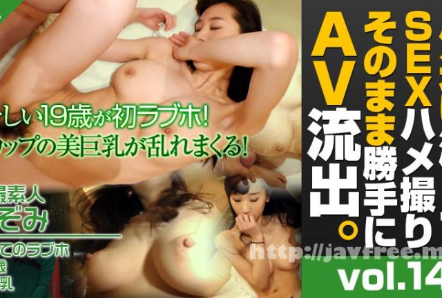 [SNIS-259] ティアがイクときの絶叫 - image xxxav-21767 on https://javfree.me