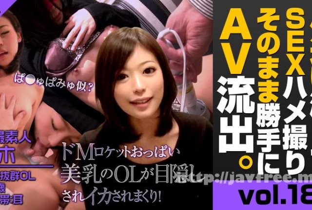 XXX-AV 23676 日本最大級ライブチャット潜入●撮 vol.6 Part3 - image xxxav-21783 on https://javfree.me