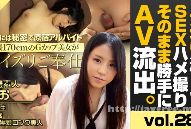 [ODFA-067] お嬢様クロニクル 23 湊莉久 - image xxxav-21803 on https://javfree.me