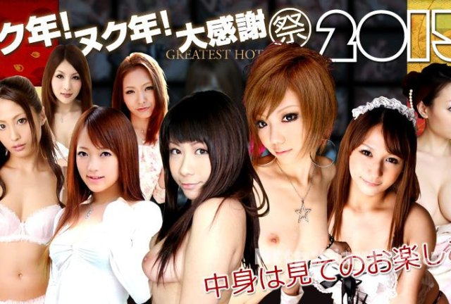 XXX-AV 23675 日本最大級ライブチャット潜入●撮 vol.6 Part2 - image xxxav-21841 on https://javfree.me
