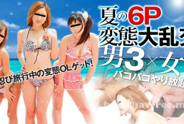 XXX-AV 22070 1日限定お宝動画プレゼント!vol.16 - image xxxav-22074 on https://javfree.me