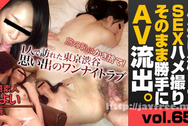 XXX-AV 22070 1日限定お宝動画プレゼント!vol.16 - image xxxav-22184 on https://javfree.me