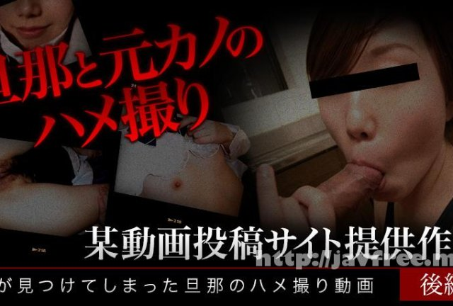 XXX-AV 23714 しら○ま温泉宿和式便所 vol.7 Part1 - image xxxav-22249 on https://javfree.me