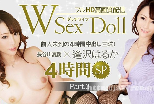 XXX-AV 23714 しら○ま温泉宿和式便所 vol.7 Part1 - image xxxav-22530 on https://javfree.me