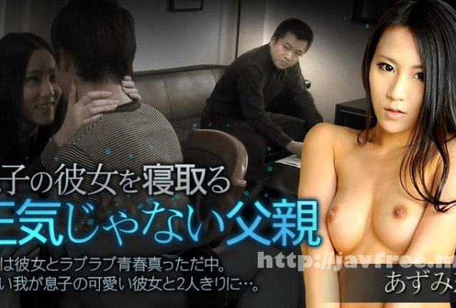 XXX-AV 21698 VIPマッサージ室 1 - image xxxav-22612 on https://javfree.me