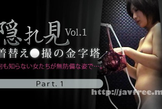 JSHIROTO PARADISE a503 誘惑する美人OL / 素人 - image xxxav-22626 on https://javfree.me