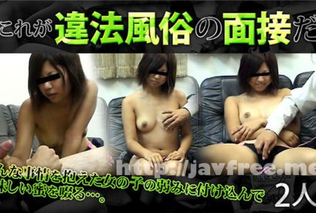 XXX-AV 20634 宮下つばさ Black Gal Emotion No.1 フルハイビジョン vol.01 - image xxxav-22737 on https://javfree.me