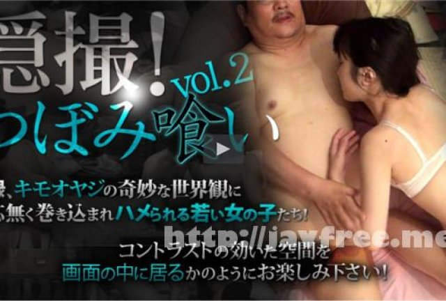 XXX-AV 22279 仲村りお 剛毛マンコ中出しSEX - image xxxav-22796 on https://javfree.me