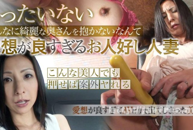 XXX-AV 21992 MECUMI 巨乳娘は性欲強し PART1 - image xxxav-22985 on https://javfree.me