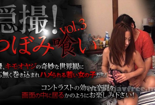 XXX-AV 21722 年頃パイパン遊戯vol.3 - image xxxav-23058 on https://javfree.me