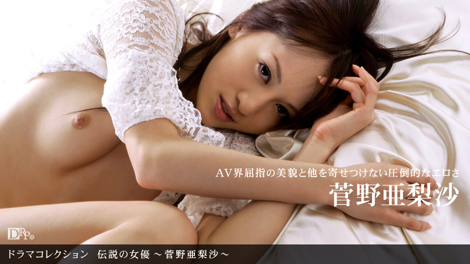 1pondo kanno arisa 041310_812  - image 134 on https://javfree.me