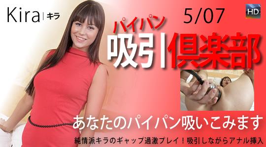 kin8tengoku-0223 - image 155 on https://javfree.me