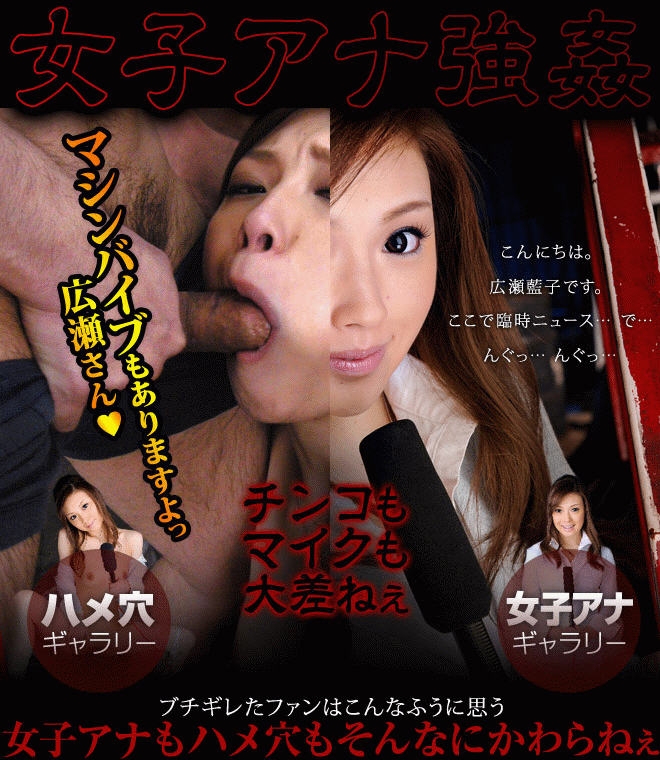 Carib 052210-381 hirose aiko - rape the reporter - image 172 on https://javfree.me