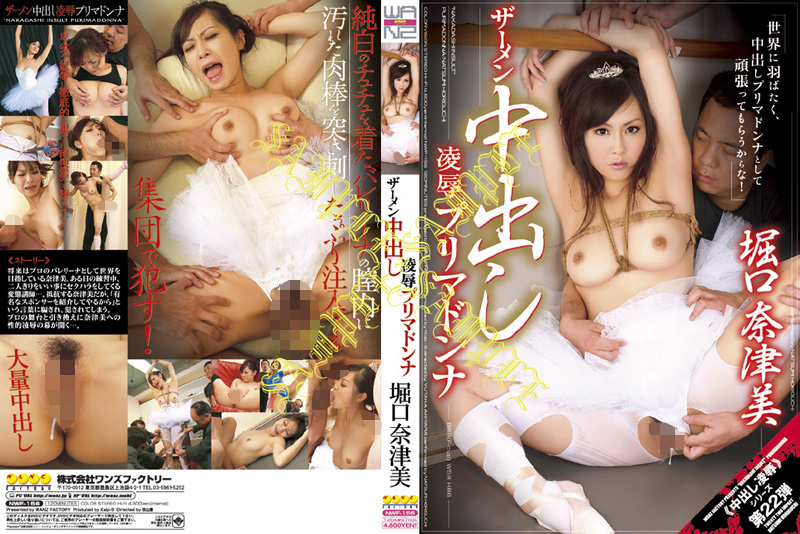 [NWF-156] Horiguchi Natsumi - Ballet dancer - image 174 on https://javfree.me