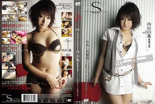 [SMD 02] S Model Vol. 02  內山遙 SMD