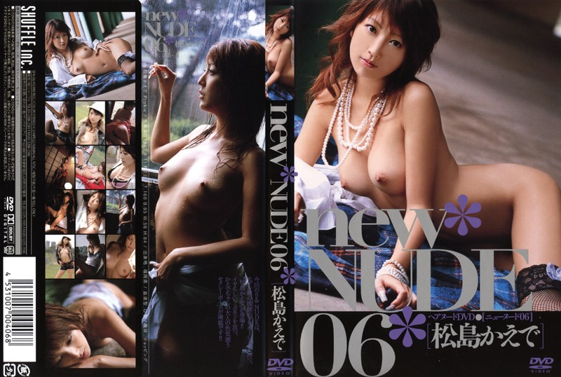 [SFN 06] New Nude 06   Kaede Matsushima Kaede Matsushima