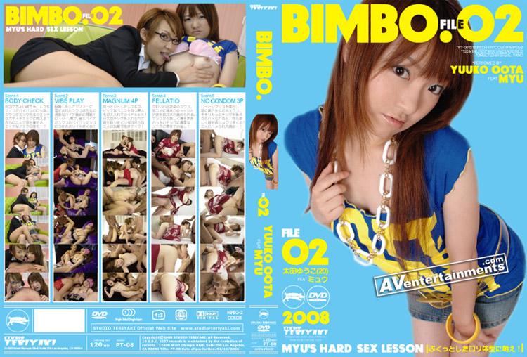 [PT 08] Bimbo. File 02   Yuuko Oota feat. Myu Yuuko Oota PT Myu